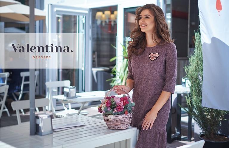 Купить женскую одежду оптом от производителя в Новосибирске a526e3b5924