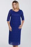 Платье Инна №2