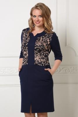 Платье Рая №1 (105 см)