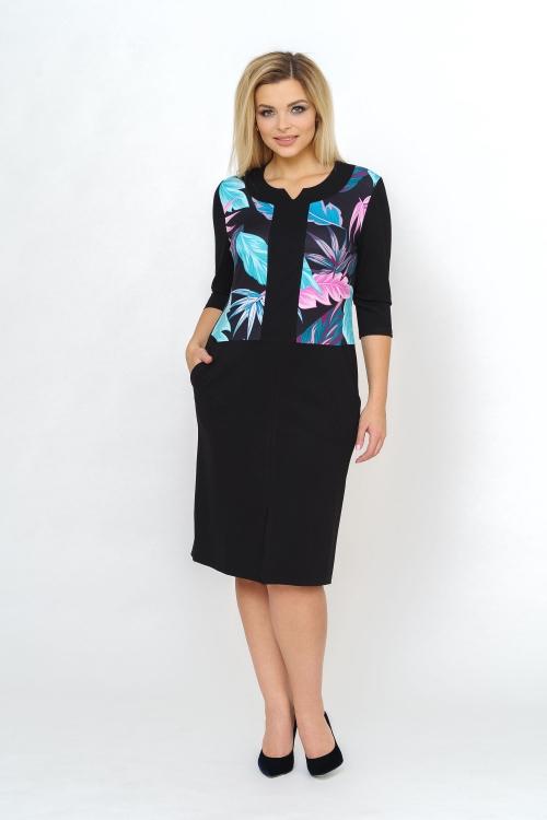 Платье Рая №7